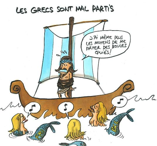 grec_sirene